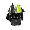 MAD CATZ R.A.T. Pro X Gaming Mouse Philips 2037 Laser Sensor (MCB4371800P6/02/1)