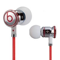 Monster Cable iBeats chrome