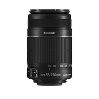 Canon EF-S 55-250mm F4,0-5,6 IS II