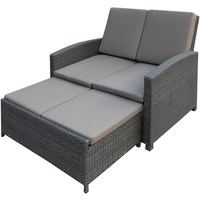 lounge m bel outdoor preisvergleich. Black Bedroom Furniture Sets. Home Design Ideas